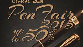 ปากกาแบรนด์ดัง มอบส่วนลดสูงสุด 50% ที่ห้างเซ็นทรัล และ เซน