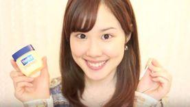 วิธีนวดกดจุดรอบดวงตา ด้วยคอตตอนบัด หรือก้านสำลี แบบสาวญี่ปุ่น (มีคลิป)