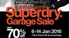 """ช้อปรับปีใหม่กับ Amarin Brand Sale: Superdry Garage Sale"""" พร้อมส่วนลดสูงสุด 70%"""