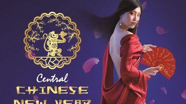 เบิกฤกษ์-เอาชัย ช้อปฯ ฉลองตรุษจีน ที่ห้างเซ็นทรัล ลดสูงสุด 30%