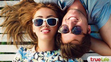 7 สิ่งที่คนมีคู่ไม่ควรเลิกทำ แล้วชีวิตรักจะดีไปอีกนาน