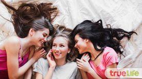 เพื่อน 8 แบบ ที่ผู้หญิงทุกคนอยากมี คบแล้วชีวิตดี๊ดี