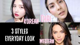3 สไตล์ แต่งหน้าใสๆ everyday look (ไทย เกาหลี ฝรั่ง) สวยใสง่าย หลากสไตล์หลายสัญชาติ! (มีคลิป)