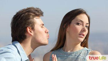 9 เหตุผลที่ทำให้หนุ่มๆ จีบสาวไม่ติด