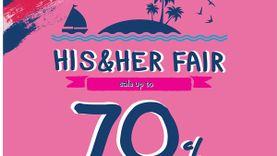 ศูนย์การค้าแฟชั่น ไอส์แลนด์ จัดงาน His & Her Fair ลดสูงสุดกว่า 70%!