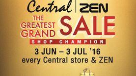จุดคบเพลิงลดราคาครั้งใหญ่สูงสุด 70% ที่งาน The Greatest Grand Sale 2016 Shop Champion