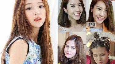 5 How To ทำ สีผมสวยๆ ที่ทำให้หน้าสว่าง ด้วยตัวเอง ในงบประหยัด!