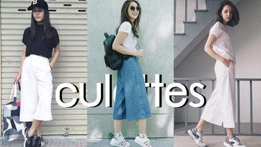 รวมแฟชั่น Culottes กางเกงขากว้างสั้นเต่อ ในสไตล์ 10 ทีนไอดอล ใส่ปุ๊ป มีสไตล์ปั๊ป!