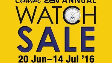 โปรฯ ดีที่สุดแห่งปี! Central Annual Watch Sale 2016 ช้อปนาฬิกา ลดลดสูงสุด 50%