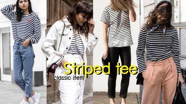 Striped tee เสื้อยืดลายทาง คลาสสิคไอเท็มกันตาย แมทช์ง่าย สวยได้ไม่รก!