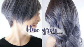 รวมไอเดีย สีผม Blue grey / Ash blue สีน้ำเงินเทาหม่น ผมสวยไม่ซ้ำ น่าทำสักครั้งในชีวิต!