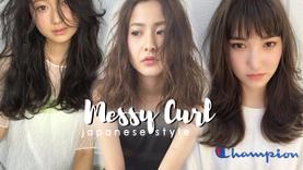 20 ไอเดีย Messy Curl ผมดัดลอนยุ่งๆ สไตล์ญี่ปุ่น หน้าหวานละมุน เหมือนไม่ได้ตั้งใจ!