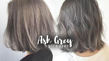 รวมไอเดีย สีผม Ash Grey สีน้ำตาลเทาหม่น สีไม่แรงเกินไป ต้องลองทำสักครั้ง!