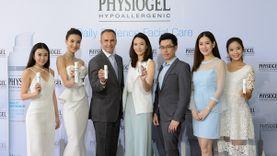 ฟิสิโอเจล® เดลี่ ดีเฟนซ์ ผลิตภัณฑ์ปกป้องผิวจากมลภาวะใหม่ล่าสุด - กรีน นั่งแท่นพรีเซ็นเตอร์