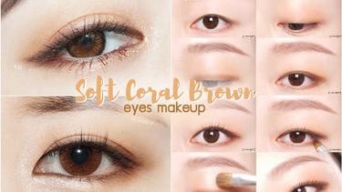 20 ไอเดียแต่งตา Soft Coral Brown น้ำตาลส้มอ่อนๆ สวยง่าย แต่งได้ทุกวัน!