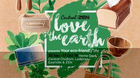 Central love the earth ห้างเซ็นทรัล ชวนช้อป! หลากหลายสินค้าที่เป็นมิตรต่อสิ่งแวดล้อม