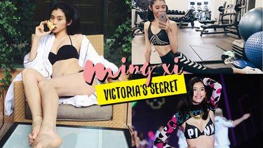 5 ท่าออกกำลังกายด้วยดัมเบลล์ ของสาว Ming Xi นางแบบวิคตอเรีย ซีเคร็ท Victoria's Secret