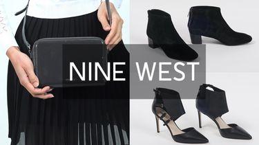 Nine West แต่งคลาสสิก คุมโทนรองเท้าและกระเป๋าสีขาว-ดำ