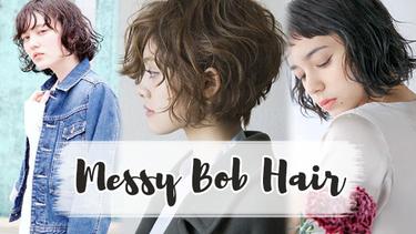 Messy Bob Hair!! รวมทรงผมสั้น ผมประบ่าแบบเซอร์ๆ เปลี่ยนเป็นสาวฮิปสเตอร์ได้แบบไม่ต้องเซ็ต