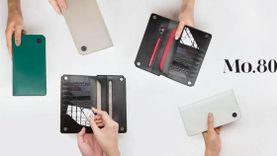 เทคนิคเลือกกระเป๋าสตางค์ใหม่ ให้เสริมดวง เรียกทรัพย์ กระเป๋าตุงตลอดปี !