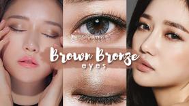 ไอเดียแต่งตา Brown Bronze Eyes สีน้ำตาลอมทอง หน้าผ่อง สวยหรู ผู้ดีตลอดกาล!