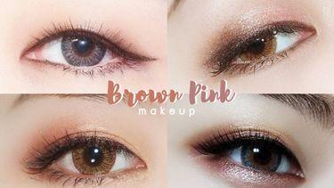 ไอเดียแต่งตา สีน้ำตาลชมพู ใสๆ ซอฟท์ๆ ตาสวยง่ายๆ แต่งได้ทุกวัน!