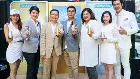 เดี่ยว สุริยนต์ ร่วมท้าแดด แจกผลิตภัณฑ์ ANESSA แบรนด์กันแดดอันดับ 1 จากประเทศญี่ปุ่น