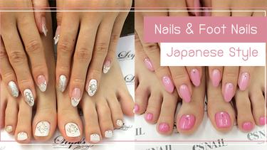 รวม 15 ไอเดียทาเล็บมือและเล็บเท้า หวานๆ น่ารัก สไตล์สาวญี่ปุ่น