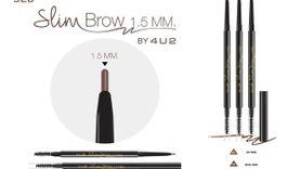 ที่สุดของความเล็ก! ดินสอเขียนคิ้ว 4U2 Slim Brow เหมาะสำหรับสาวคิ้วบาง!