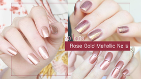 รวม 20 ไอเดียทาเล็บแบบ Rose Gold Metallic Nails หวานหรูแบบชมพูโรสโกลด์