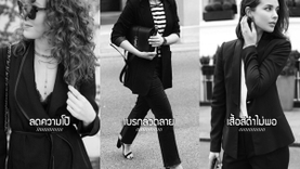 เสื้อดำไม่พอ! ใส่ เสื้อคลุมสีดำ ช่วยได้ เพิ่มความสำรวม ลดโป๊ ลดลวดลาย ใส่ได้ทุกวัน!
