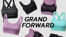 ออกกำลังได้เก๋กว่าที่เคย! สปอร์ตบรา Grand Forward Winter 2018 สวย คล่องตัว ใส่สบาย!