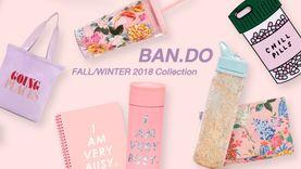 น่ารักสดใสเหมือนเคย! BAN.DO FALL/WINTER 2018 Collection ตอบโจทย์สาวๆ ทุกสไตล์!