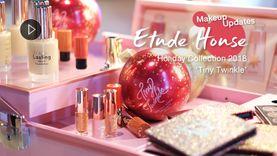 [Makeup Updates] น่ารักวิ้งวับสุด! ✨ กับ HOLIDAY COLLECTION 2018 จาก ETUDE กลิตเตอร์แน่น ไ