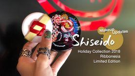 [Makeup Updates] Shiseido Holiday Collection 2018 - Ribbonesia เก๋ไก๋ด้วยลวดลายริบบิ้น!