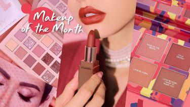 Makeup of the Month : 5 เครื่องสำอางน่าซื้อ เดือนธันวาคม 2018