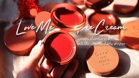 BEAUTY REVIEW   4U2 Love Me More Cream Blush บลัชออนเนื้อครีม ตลับเดียวสวยครบ ทั้งแก้ม ตา ปาก!