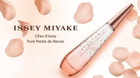 ISSEY MIYAKE แนะนำน้ำหอมกลิ่นใหม่! L'EAU D'ISSEY PURE Pétale de Nectar