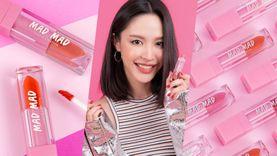 ยืน1!!! ลิปแมทหนุบหนับ สูตรใหม่ จาก MAD MAD Makeup ติดทน กันน้ำ!