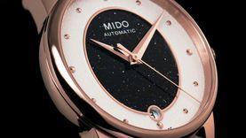 'มิโด' (Mido) กับคอลเลกชั่นใหม่ล่าสุด เรือนเวลาหรูประดับด้วยอัญมณีมงคล ช่วยเสริมลุค เพิ่มความโชคดี!