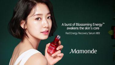 ผิวสวยได้ใน 5 วัน! Mamonde Red Energy Recovery Serum ช่วยลดริ้วรอยและเติมเต็มผิวให้เรียบเนียน
