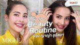 พาส่อง! เมคอัพ และ Beauty Routine ของ ญาญ่า อุรัสยา ใน Vogue Beauty Secrets