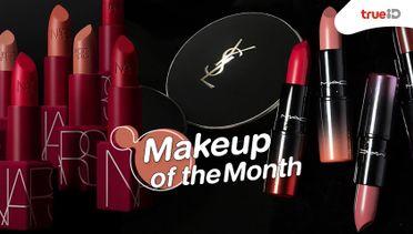 Makeup of the Month : 5 เครื่องสำอางน่าซื้อ เดือนสิงหาคม 2019