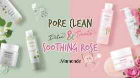 MAMONDE แนะนำชุดผลิตภัณฑ์ใหม่ PORE CLEAN DETOX และ SOOTHING ROSE TREATS
