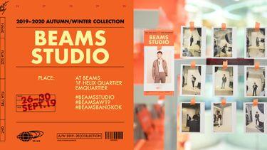 สาวกบีมส์ห้ามพลาด!! BEAMS STUDIO สตูดิโอถ่ายภาพสุดเอ็กซ์คลูซีฟ แค่ช้อปก็ได้รูปเก๋ๆ ชิคๆ ไปเลย!